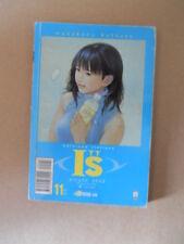 IS n°11 Masakazu Katsura  Manga Star Comics   [G239]
