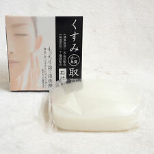 Volcanic Ash Whitening Soap 80g • Free Fast Airmail from Japan