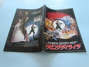 THE LIVING DAYLIGHTS DALTON JAMES BOND D'ABO MOVIE PROGRAM FROM JAPAN (7)