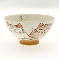 "1x Japanese 4""Three Cats Plus One Rice Bowl #130-549"