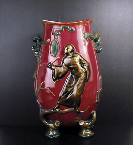 """ The Gong "" Vase Japanese Merlot Wine Towards 1900 12 5/8in Taste Japan China"