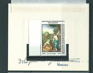 Madagascar,1984,Correggio,adopted proof,Line Perf. 12 1/2,mint,RARE,exist 7only