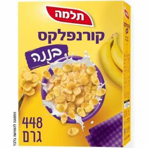 Cornflakes Banana Cereal Breakfast  By Telma Israeli Kosher Food 448g