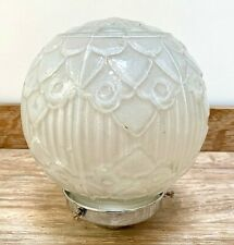 Vintage Original Frosted Glass Globe Art Deco Sculptured Pattern Chrome Gallery