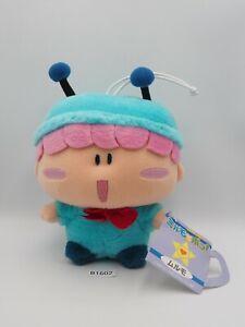 "Mirumo Mirmo B1602 Plush 6"" TAG Stuffed Toy Doll Japan"
