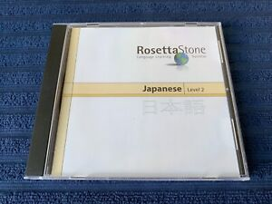 Rosetta Stone Level 2 Japanese Language (2008, CD-ROM, Windows/Mac, 1-Disc) Only