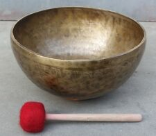 2White Tara CARVING and ETCHING HAND HAMMERED 34 CM Large SINGING BOWLS