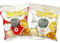 Hiso BBQ/Original SilkWorm Insect Crispy Snack Fried High Yummy Larva Pupa 8g.