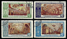 RUSSIA. Moscow Subway stations. 1952. Scott 1656-1659. Canceled. (BI#27)