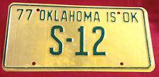 1977 OKLAHOMA STATE SENATE S-12 LICENSE PLATE