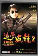 Fight Back To School 2 (1992) Region Free DVD Stephen Chow 逃學威龍2 周星馳