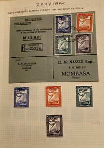 Zanzibar Sg 327/30 Used On Reg 1st Day Cover And Mint Sets 1944