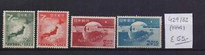 ! Japan 1949.   Stamp. YT#429/432. €55.00!