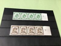 Burma Japanese Occupation 1944 Mint Never Hinged Overprints  Stamps  Ref 51762