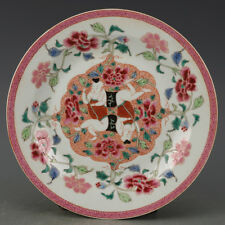 CHINESE OLD FAMILLE ROSE TWINED BRANCHES FLOWERS & KIDS PATTERN PORCELAIN PLATE