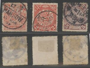 China Dragon - Classic Used Stamps V630