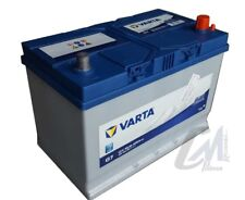 BATTERIA VARTA EFB G7 START-STOP 95AH 830A POLO +DX 595404083 306x173x225