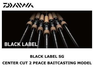 Daiwa Black Label SG Center Cut 2 Pices Baitcasting Model 6102M+RB casting rod
