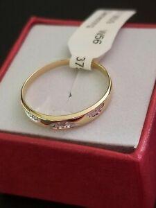 Damenring Goldring Gelbgold 375 mit 1 Diamant