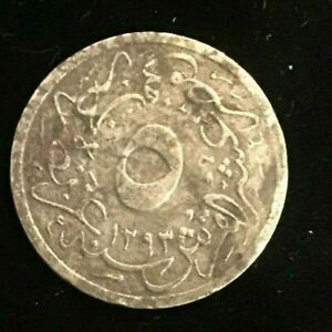 Coin, Egypt, Abdul Hamid II, 5/10 Qirsh, 1884 ? VF
