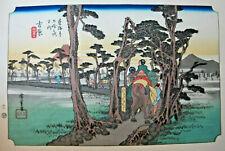 Japanese Woodblock Print Ukiyoe Yoshiwara: Mount Fuji on the Left by Hiroshige