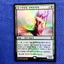 MTG Magic the Gathering Korean Khans of Tarkir Rattleclaw Mystic Box Promo Foil