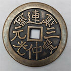 Chinese Ancient Bronze Copper Coin diameter:43mm thickness:2.8mm