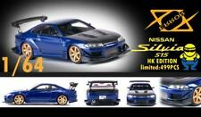 404 Error 1:64 Nissan Silvia S15 Blue Carbon Hood Resin Model Car