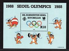 ZES 1988 Olympic Games - Seoul, South Korea Seychelles