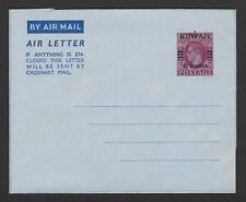 Kuwait 1952 KGVI 6a on 6d aerogramme air letter unused H&G #1