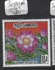 CAMBODIA (P1501B) SC 231A  ERROR          MOG
