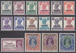 Pakistan 1947 KGVI Overprint India Set to 5r Mint SG1-16