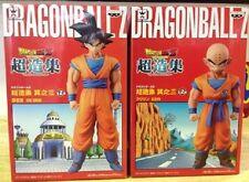 Dragon Ball Z The Figure Collection vol.3 Gokou & Kuririn 2 Set  Banpresto