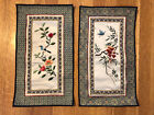 Chinese Embroidered Silk Tapestry Bird Butterfly 2 Tapestries 9.5 x 16.75
