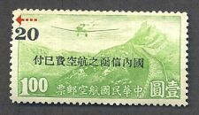C. China 1941 Airmail Surch in Jap.Currency (20s/$1, Shfit Ovprt Variety) MNG