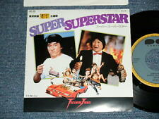 "ost JACKIE CHAN Japan 1984 NM 7""45 SUPER SUPERSTAR sing TAKANORI JINNAI"
