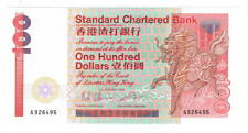 HONG KONG $100 Dollar AU Standard Chartered Bank Banknote (1995) P-281a A prefix