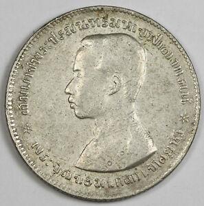 Thailand ND (1876-1900) 1 Baht Silver Coin XF/AU Y#34 RAMA V
