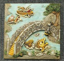 Harmony Kingdom Picturesque Bumble's Bridge Byron'S Garden Tile Plaque Pxgb3