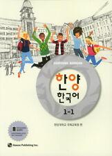 HANYANG Korean Language 1-1 / Korean learning / Best Seller