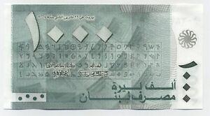 Lebanon 1000 Livres 2004 Pick 84.a UNC Uncirculated Banknote