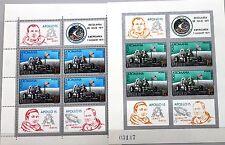 ROMANIA RUMÄNIEN 1971 Block 88-89 C185 Apollo 15 Moon Landing Weltraum Space MNH
