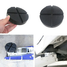 1 Pcs 125mm Car SUV Cross Slotted Frame Rail  Floor Jack Rubber Pad Disk Adapter
