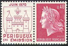 France 1970 Perigeux/Printing Works/Buildings/Architecture 1v + lbl (n42468)