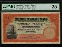 Palestine Currency Board:P-8b,5 Pounds,1929 * Israel * PMG VF 25 *