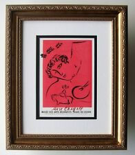 Marc CHAGALL Antique Musee de Art Decoratifs Exhibition Poster SIGNED Framed COA