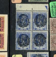 BURMA JAPANESE OCCUPATION (P1501B) KGVI 6P SG J19A SIGNED MILO ROWELL  MNH