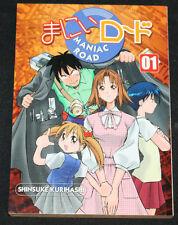 2004 Maniac Road #1 Manga Graphic Novel Shinsuke Kurihashi VF-NM