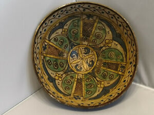 Moroccan Islamic ancient ceramic pottery plate bowl spanish 19th century
