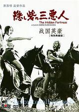 The Hidden Fortress (1958) - Akira Kurosawa, Toshirô Mifune - DVD NEW